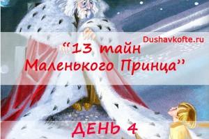 -6lHaWLXoRc
