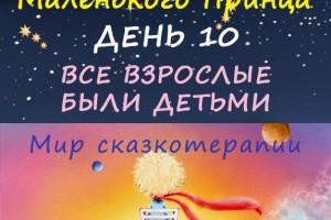 zph9RsaEmV8